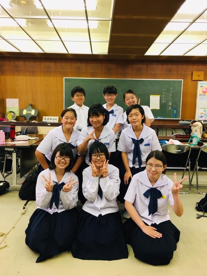 中学校 速星